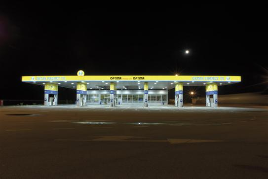 "Gas station ""Oktan promet YU"" on highway ZG-BG"