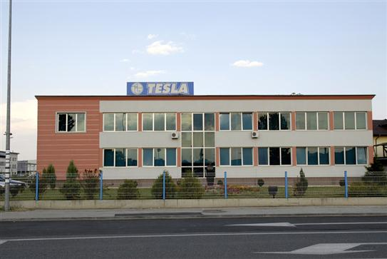 "Administrative building of battery factory ""Tesla"" in Brcko"